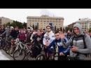 Mad Snack на Велодне 2017 в Харькове