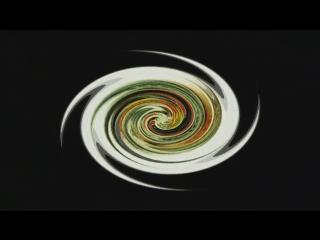 Багира - Восьмое чудо света
