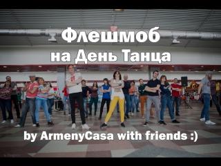 Флешмоб на День Танца в ТЦ Рубин | ArmenyCasa Tver with friends :) | 29.04.2017 | Timbalive - Gasolina de Avion