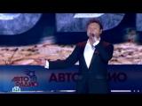 Александр Коган - Ты-моя надежда, ты-моя отрада (Фестиваль Победа, 09.05.2017)
