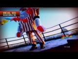 Лакмус - Пузырьки (Кока - Кола) (REAL HD)