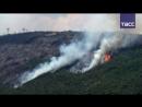 В Хорватии и Черногории продолжается борьба с лесными пожарами