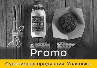 Заказ рекламы в можге баннера ул. фалалеева 6 интегрированные маркетинговые коммуникации при продвижении сети гипермаркетов