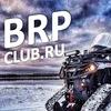 BRP CLUB™