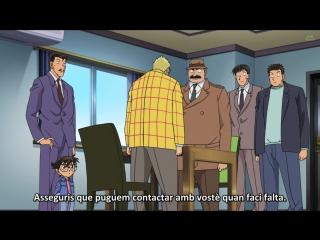 El Detectiu Conan - 757 - L'humorista que es va entregar (I) (Sub. Català)