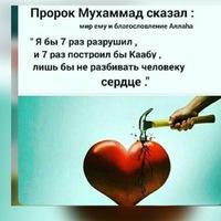 Гульнара Хуснутдинова