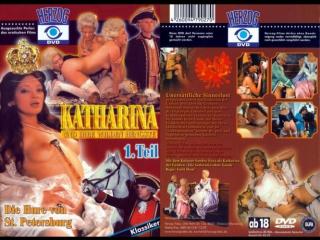 Екатерина 1983 фильм порно