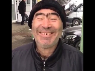 Kavkaz vine хорошего вам настроения
