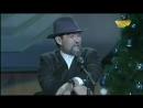 «Алдараспан» әзіл-сықақ театры 2012 Ду-Думан 2012