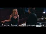 Венера в Мехах | La Vénus à la fourrure (2013) Fre + Rus Sub (1080p HD)