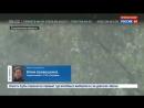 Новости на Россия 24 Из за циклона в Южно Сахалинске выпала месячная норма осадков