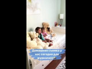 Ариела и Лея Самойловы:домашняя фотосессия для журнала