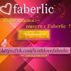 С Любовью Faberlic http://faberlic-vitebsk.com/