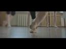 Алексей Воробьев feat. ФрендЫ - Всегда буду с тобой OST ДеФФчонки.mp4