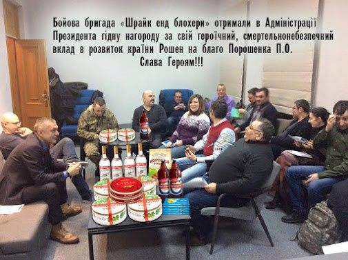 С сайта АП исчезла информация о переговорах Порошенко с президентом Кыргызстана - Цензор.НЕТ 8626