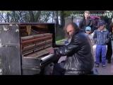 Крутейший уличный пианист!