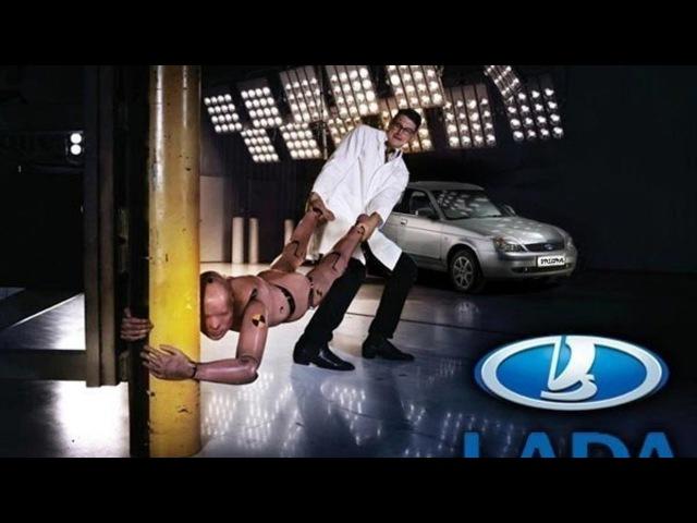 Смешная реклама автомобилей ВАЗ/Лада/Advertisement VAZ from the USSR