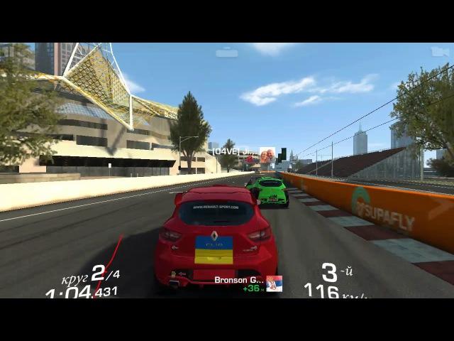 Real Racing 3 Renault Clio Cup Renault Турнір Відстань