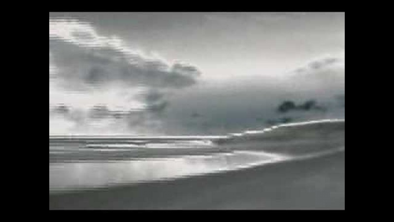 Boards of Canada - The Beach at Redpoint