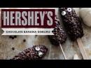Chocolate Caramel-Covered Banana Goblins