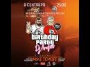 Mike Temoff - Happy B Day DJ Arefiev (Special Mix)