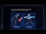 Рекламный ролик о бонусах за предзаказ Star Wars: Battlefront 2.