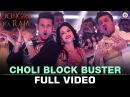 Choli Block Buster - Full Video | Dongri Ka Raja | Sunny Leone, Meet Bros, Gashmir M | Mamta S