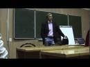 Бредовые идеи Психология бреда Лекция И В Журавлева