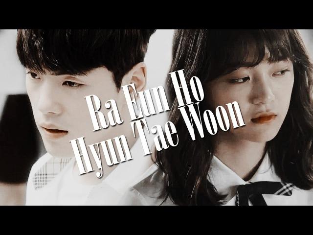 [FMV] Ra Eun Ho Hyun Tae Woon - School 2017