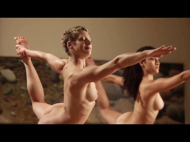 Йога без одежды красиво / Yoga without clothes beautifully