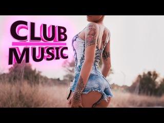 Новинки клубной танцевальной музыки 2016 (Слушать треки это лучше чем секс hd мама рассказы порно секс гей домашнее инцест девушки комиксы фото анал красивое лучшее)