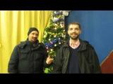 """Поздравление от Утехин-бэндЪ (вокальный дуэт) """"Добрый тебе вечер"""""""