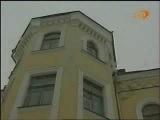 Навны культуры (ЛАД, 2008) Прылук. Палац-лабараторыя
