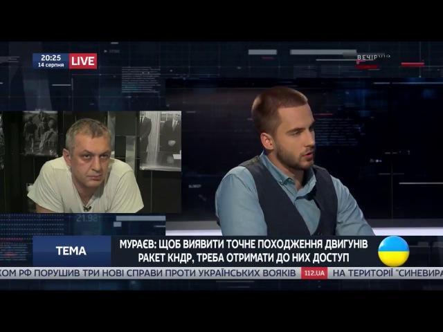 Евгений Мураев: Не ищите сложных объяснений там, где безалаберность и зарабатыв ...