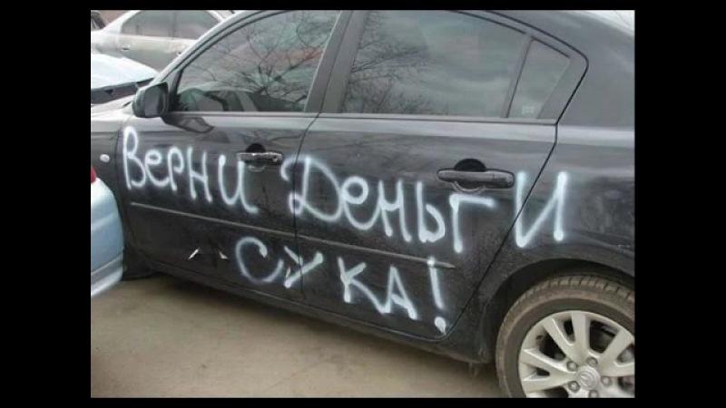 Авто НЕУДАЧНИКИ 2 80лвл!