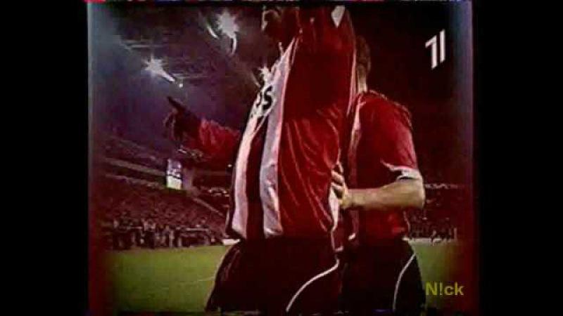 UEFA Champions League - clip, the best ! Лига Чемпионов - клип!
