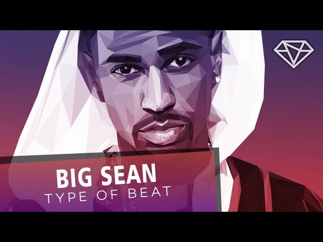 WASSUP   Big Sean x Migos x Meek Mill x Tory Lanez x Drake Type Trap Beat 2017