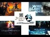 ТОП 5 самых ожидаемых фильмов 2017 года.