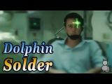 Дельфин - Я твой единственный солдат. Dolphin - Soldier (HULK Remix 2)