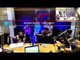 Александр Олешко на RadioRadio в программе