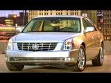 Cadillac DTS 2005 05 2011