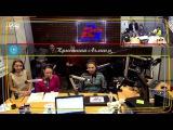 Кристина Аглинц на RadioRadio в программе Детский Взгляд. Выпуск 18