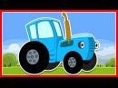 Синий трактор везет киндер сюрпризы Маша и Медведь Щенячий патруль Хелло китти Мультики про машинки