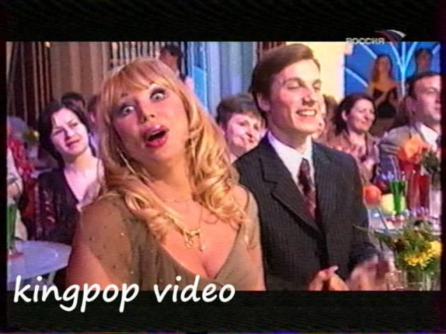 Наташа Королева - сердце Мальвины субботний вечер 28 05 2005