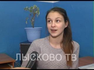 2017 02 15 ДЕНЬ КОМПЬЮТЕРЩИКА