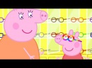 Свинка Пеппа на русском все серии подряд около 17 минут #4   Peppa Pig Russian episodes 17 minutes