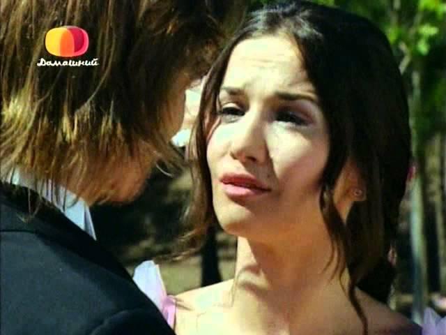 Ты моя жизнь Sos mi Vida 214 серия
