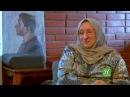 Будем знакомы Беседа с Патимат Гамзатовой дочерью Расула Гамзатова