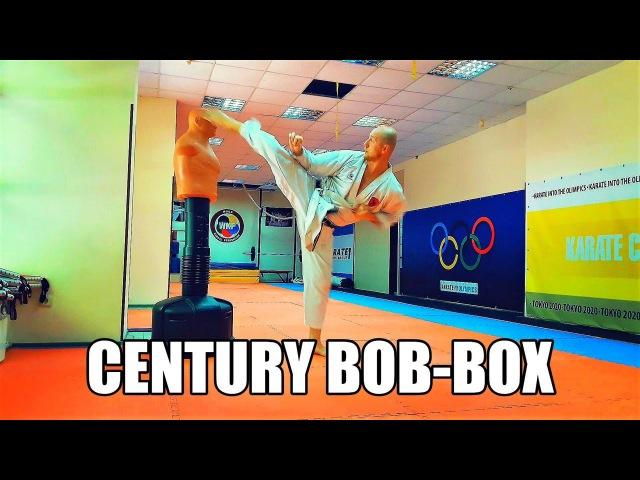 Отработка ударов ногами на манекене Century Bob-BoxKarate club SKIF