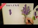 One Stroke Lavanta (lavender) Nasıl Yapılır | Didem 1080p Full HD